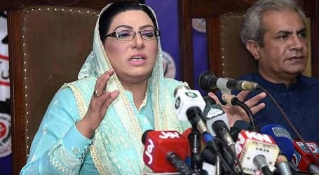 IHC accepts Firdous Awan's apology over scandalizing judiciary