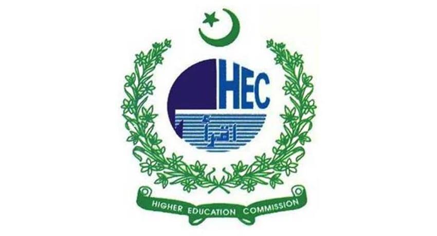 Image result for HEC seek applications for TUAF scholarships till June 30