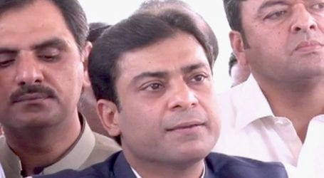 Mills case: Bail plea of Hamza Shehbaz to be heard by LHC
