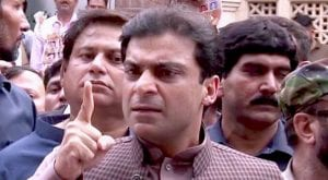 LAHORE: The Federal Investigation Agency (FIA) has summoned Pakistan Muslim League-Nawaz (PML-N) leader Hamza Shahbaz in the Rs25 billion money laundering case.