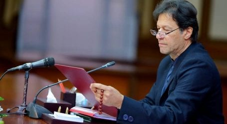 PM Khan summons PTI's parliamentary party meeting today