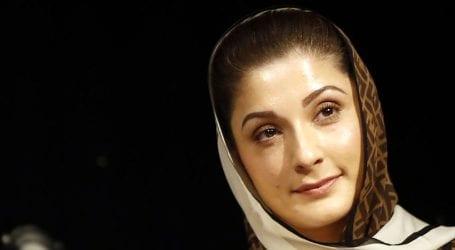 LHC to announce verdict on Maryam Nawaz's bail plea today