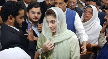 Lifting name from ECL: LHC sets Dec 23 to hear Maryam's plea