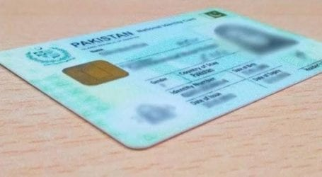 NADRA makes new policy for card applicants