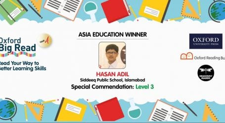 Pakistani 8th Grader won Oxford Big Read Asia's competition