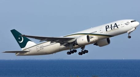 British team will examine PIA's safety & security features