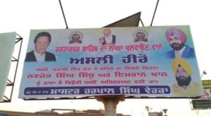 Posters appreciating PM for Kartarpur corridor display in India