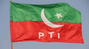 Foreign Funding Case: Court accepts PTI's miscellaneous plea