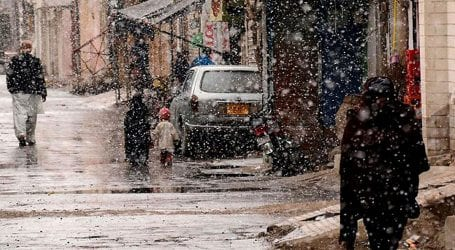 PMD forecasts rain with thunderstorm in parts of country