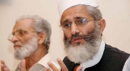 JI chief says PTI govt most failed regime in Pakistan's history
