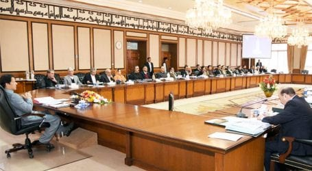 Cabinet approves new summary for extension in army chief's tenure
