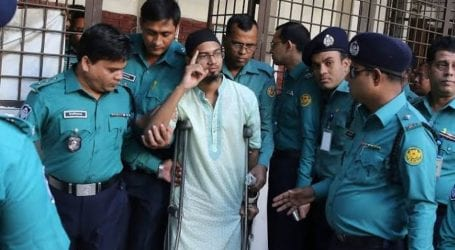 Bangladesh court sentences seven to death for 2016 cafe attack