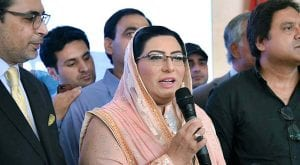Pakistan to send chloroquine tablets to 'friendly nations': Firdous Awan