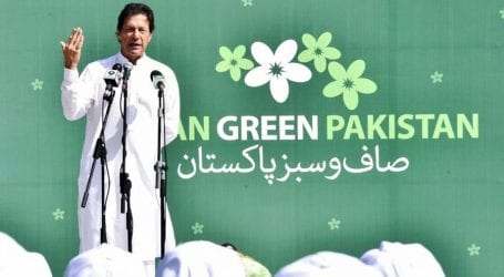 PM set to launch Clean Green Pakistan Index tomorrow