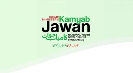Kamyab Jawan Program receives one million applications, says Dar