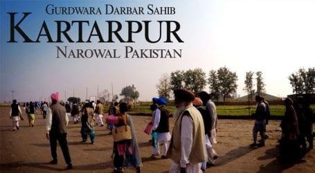 Govt releases special song on Kartarpur Corridor