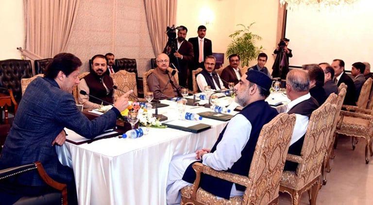 PM meeting