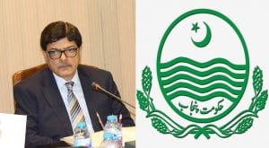 Azam Suleman appointed chief secretary Punjab