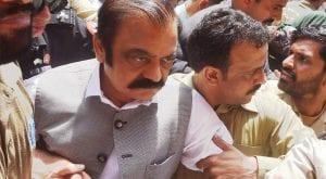 LHC issues Rana Sanaullah's bail notice to ANF