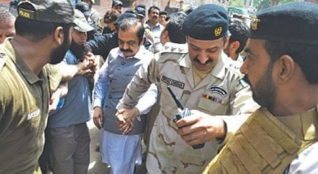 Rana Sanaullah's judicial remand extended by 7 days