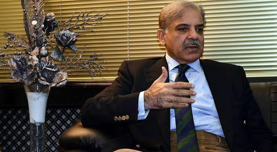 LHC to hear Shehbaz Sharif's exemption plea in assets case