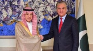 FM arrives in Riyadh to hold meeting with Saudi counterpart