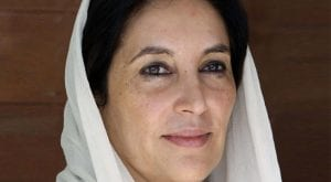 PPP observes Shaheed BB's 12 death anniversary today