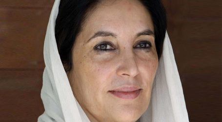 PPP observes Benazir Bhutto's 12th death anniversary