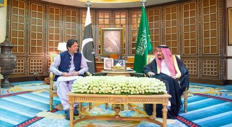 PM Khan to visit to Saudi Arabia on Saturday