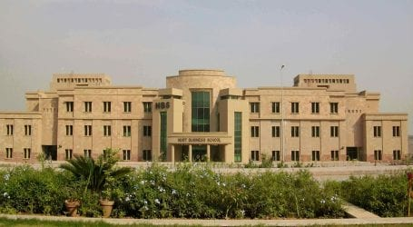 NUST responds to rumours of rape on their campus