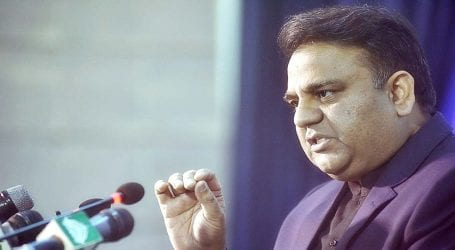 Fawad Chaudhry advises reforms in Motorway Police