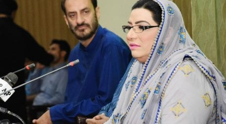 Purpose of PM's life is welfare of humanity: Firdous Awan