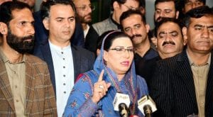 Those wanted by law are included in legislation process: Dr Firdous