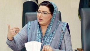 Relaxation in lockdown is for facilitation of people: Firdous Awan