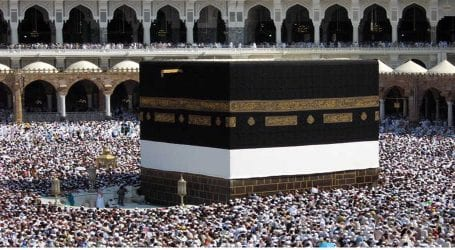 Govt announces Hajj application refunds