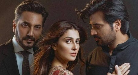 Mehwish being slapped becomes latest gossip in town