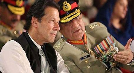 COAS extension case: PM approves Army Amendment Act