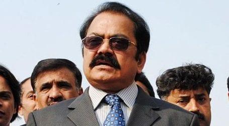 Rana Sanaullah barred from entering LHC's premises