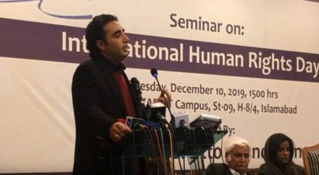 Freedom of speech and expression being curtailed: Bilawal