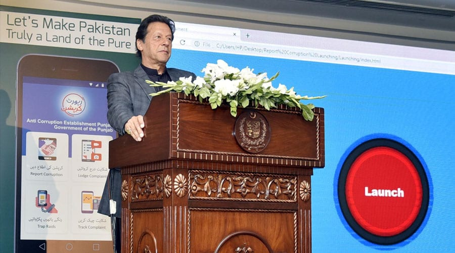 PM launched anti corruption app