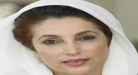 Sindh govt announces Dec 27 as public holiday