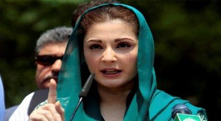 Another plea filed by Maryam Nawaz seeking permission to go abroad