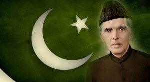 Nation celebrates Quaid e Azam's 143rd birth anniversary today