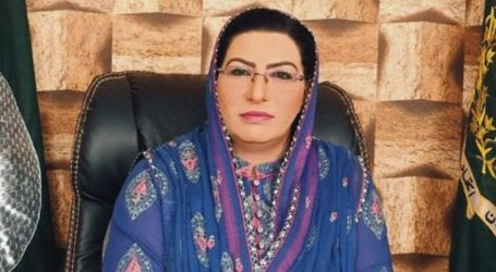 Firdous Awan appreciates FBR for reducing Capital Gains Tax to 1pct