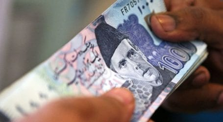 Govt releases Rs297.64 bn for development projects