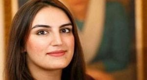 PTI govt depriving poor women of monthly stipend: Bakhtawar Bhutto