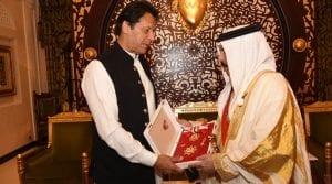 pm civil award bahrain