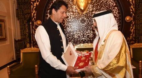 PM conferred upon highest civil award of Bahrain