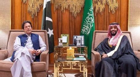 Saudia Arabia denies Turkey's claim over pressuring Pakistan