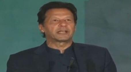 PM Imran Khan launches 'Digital Pakistan' initiative